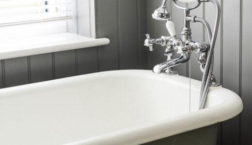 断水の備えに風呂に水をためるは正しい?間違ってる?