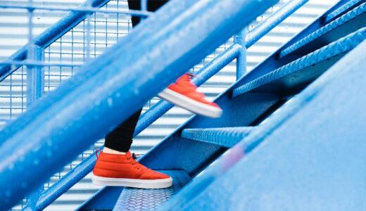 外出先では非常口を確認し、非常階段は実際に使ってみよう!