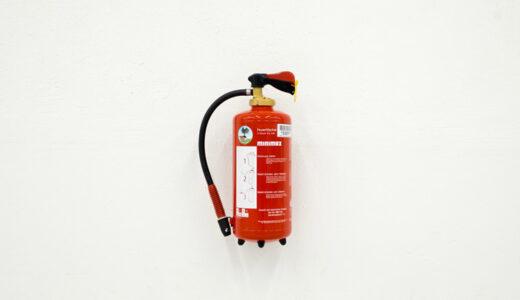 火災の種類に適した「消火器タイプ」