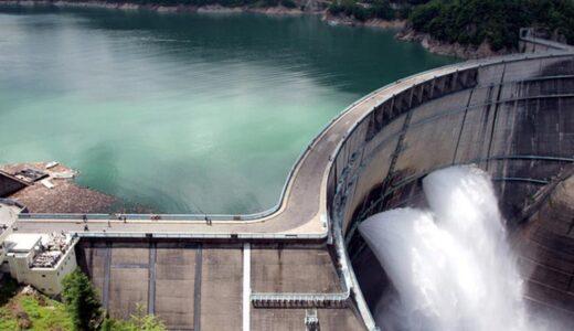 ダムの緊急放流って何? どうなるの? 影響や備えは?