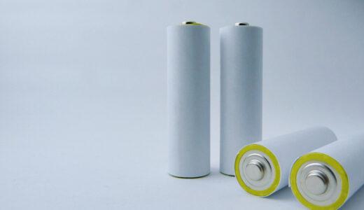 乾電池の効率的な備蓄方法(サランラップ・輪ゴム・タッパー)